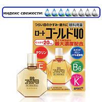 Rohto Gold 40 возрастные глазные капли с витаминами Е, B6 и таурином