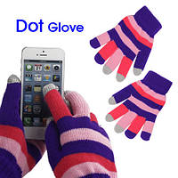 Перчатки для сенсорных телефонов теплые, полосатые