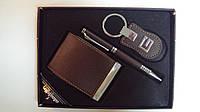 Набор мужской портсигар+ручка+брелок