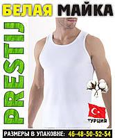 """Белая мужская майка хлопок """"PRESTIJ"""" Турция однотонная без надписи  ММ-4"""