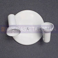 Светильник спот настенный, потолочный IMPERIA диск двухламповый LUX-51640
