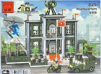 Конструктор Штаб-квартира  Brick 825 (1048 деталей)