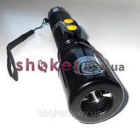 Шерхан 1111  интернет магазин електрошокеров копию фонаря шокера недорого фонарик купити