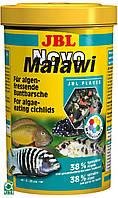 JBL NovoMalawi  1л-профессиональный корм в виде хлопьев для цихлид  (30011)