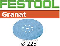 Шлифматериал Granat D 225, P 60, Festool