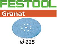 Шлифматериал Granat D 225, P 80, Festool