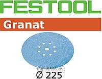 Шлифматериал Granat D 225, P 220, Festool
