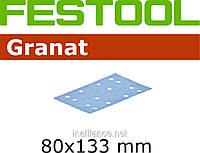 Шлифматериал 80 х 133 мм, Р 80, Granat, Festool