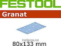 Шлифматериал 80 х 133 мм, Р 320, Granat, Festool