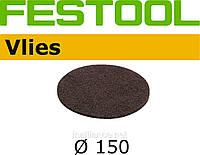 Абразивный материал Vlies D 150, A 100  (скотч брайт)