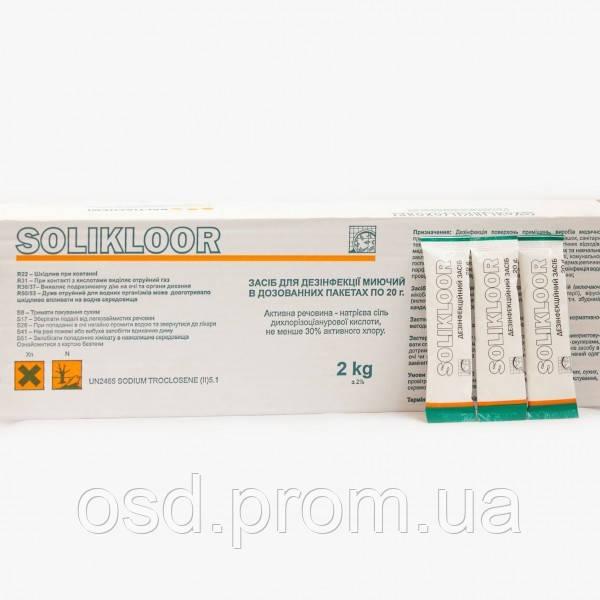 Эффективное, универсальное средство в форме гранул для дезинфекции Solikloor 1 кг. (Baltiachemi)