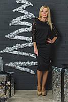 Женская трикотажная юбка черная