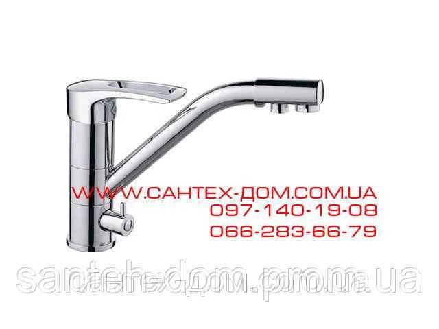 Смеситель для кухни с подключением к водному фильтру HAIBA HANSBERG chr-021, цена 1 250 грн., купить в Днепре - Prom.ua (ID# 308