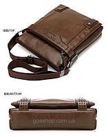 Кожаная сумка BARCA Hannibal. Кожаные изделия. Мужская сумка. Сумки бизнес, офис, повседневный стиль.Код:КС21