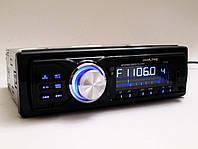 Автомагнитола ALPINE 1172A - USB+SD+AUX+FM (4x50W)