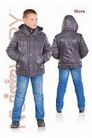 Демисезонная куртка для мальчиков Марк Nui Very