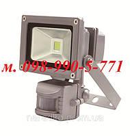 Прожектора светодиодные LED с датчиком движения мощностью 20 Вт IP65