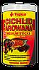 Tropical Cichlid & Arowana Medium sticks 1л(0,3кг) -  корм для кормления аквариумных рыб (63526)