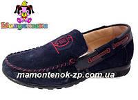 Детские кожаные мокасины Шалунишка 5504