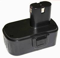 АККУМУЛЯТОРЫ для шуруповертов:16,8 вольт:Аккумулятор для шуруповерта 16,8 В (без выступа)