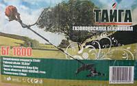 КОСЫ БЕНЗИНОВЫЕ (мотокоса, бензокоса):Коса бензиновая (мотокоса, бензокоса) 4-х тактная ТАЙГА БГ-1800
