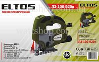 ПИЛЫ ЛОБЗИКОВЫЕ электрические (электролобзик):Лобзиковая пила электрическая (электролобзик) ELTOS ЛЭ-100-920л