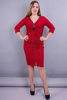 Инга. Модное платье больших размеров. Бордо.