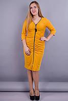 Инга. Модное платье больших размеров. Горчица.