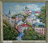 Киевский пейзаж картина маслом (Андреевский спуск)