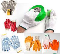 Перчатки пвх оптом от производителя!