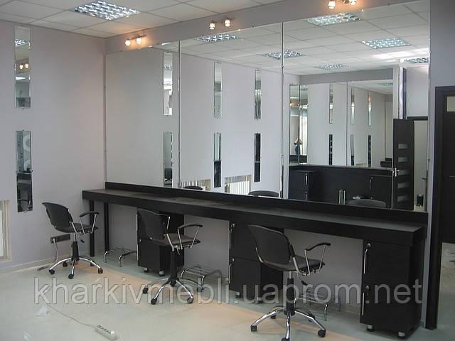Мебель для салонов красоты и