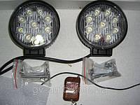 Стробоскопы  LED 1205-27W с пультом дистанционного управления ,белые .