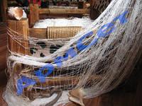 Используются для постройки и ремонта орудий промышленного рыболовства,неводов, частей тралов и траловых мешков.