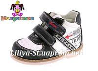Демисезонные ортопедические ботиночки для мальчика