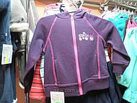 Кофта спортивная на молнии для девочек ТМ Соня