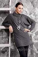 Платье-туника мягкий трикотаж с узким поясом №139