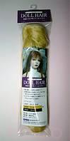 Шелковые волосы для кукол золотистый блонд. Натуральный шелк.