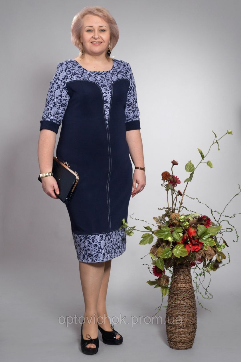 Интернет Магазин Женской Одежды Черкассы Доставка