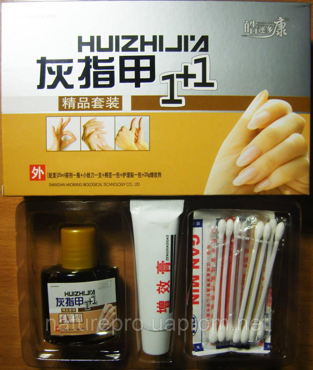 Лечение грибка микозан