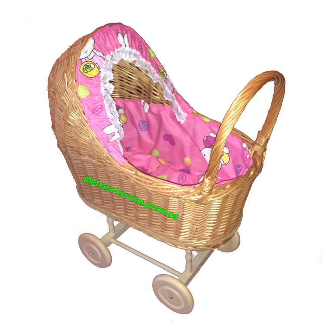 купить кукольную колясочку, колясочка для куклы купить,