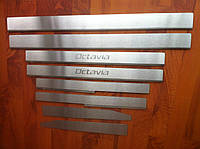Накладки на пороги Skoda Octavia A5 2004+ (Standart)