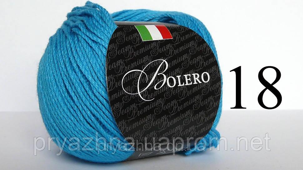 Нитки для вязаний хлопок с вискозой 157