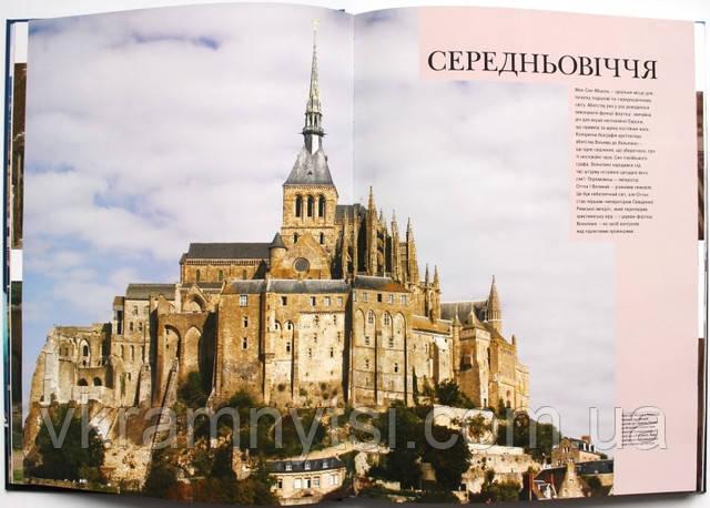 Лучшие детские книги купить с доставкой в Киев и по Украине почтой