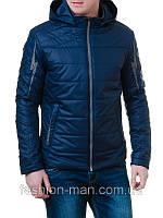 """Мужская демисезонная куртка с рисунком - """"молнией"""" на рукавах"""