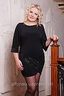 Платье-туника вечернее с декоративной вставкой из пайеток №155