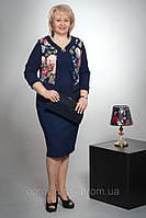 """Платье для женщин больших размеров """"Миранда"""""""