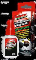 Runway Rust Converter преобразователь ржавчины / жидкий/ емкость 30мл.