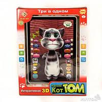 Планшет 3D Кот Том