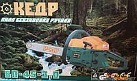 Бензопила Кедр БП 45-3,0
