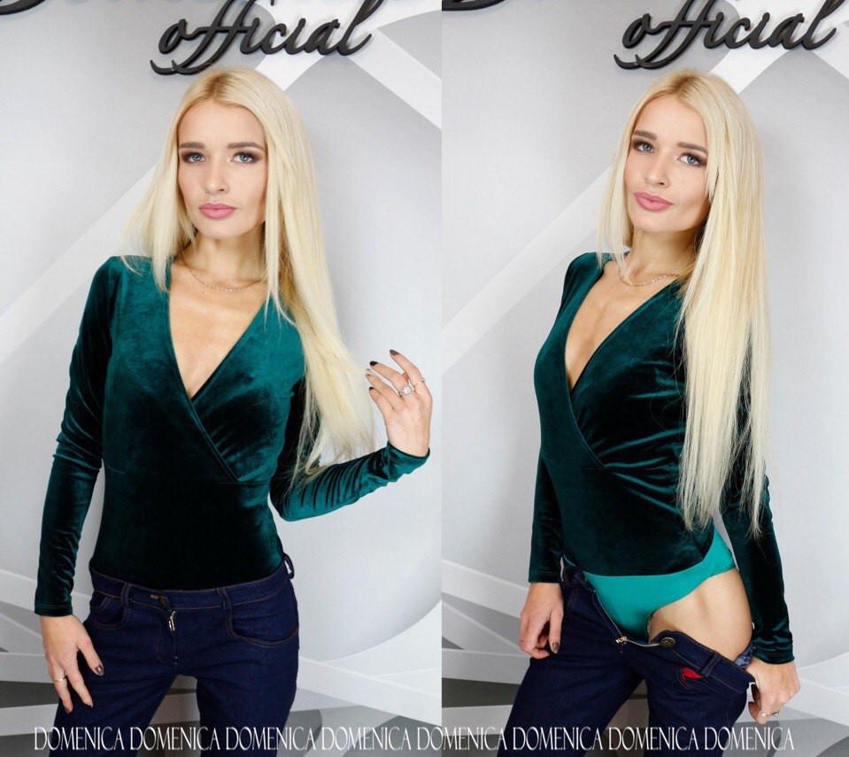 Бьютифул Женская Одежда С Доставкой